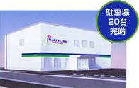 新潟 ゴルフスクール ハッピーワンゴルフスタジオは駐車所20台完備